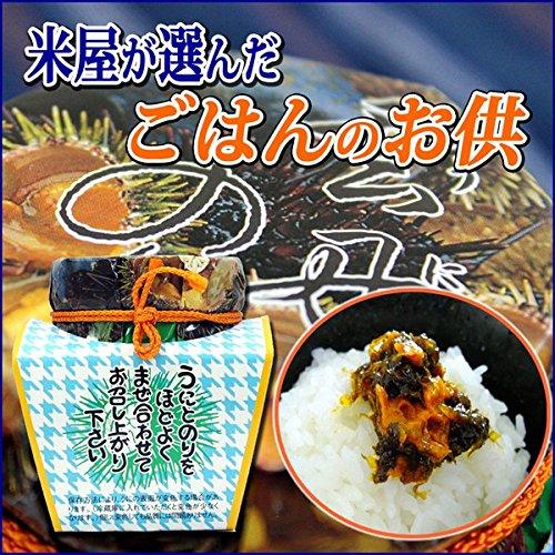 『【米屋が選んだご飯のお供】 雲丹のり 160g ウニと海苔の佃煮 ご飯のお供』のトップ画像