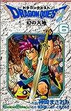 ドラゴンクエスト幻の大地 6 (ガンガンコミックス)