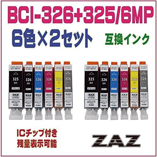 ZAZ BCI-326+325/6MP 6色セット×2パック(計12個入り) canon 互換インク ICチップ付き 残量表示可 対応機種:PIXUS MG8130 MG6130 MG5230 MG5130 MX883 iP4830 MX883 iX6530 MG8230 MG6230 MG5330 iP4930 FFPパッケージ(H)