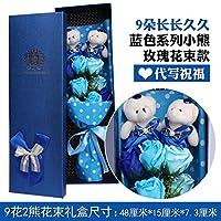 jialele Valentines DayローズbouquetroseソープフラワーギフトboxgiftボックスSoap rosevalentineの日ギフトソープフラワーバラの花のブーケ人工花9花 ブルー 6946958136368