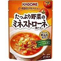 カゴメ たっぷり野菜のミネストローネ用ソース 240g×3個