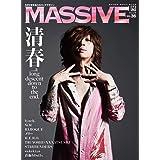 MASSIVE(マッシヴ) Vol.36 (シンコー・ミュージックMOOK)