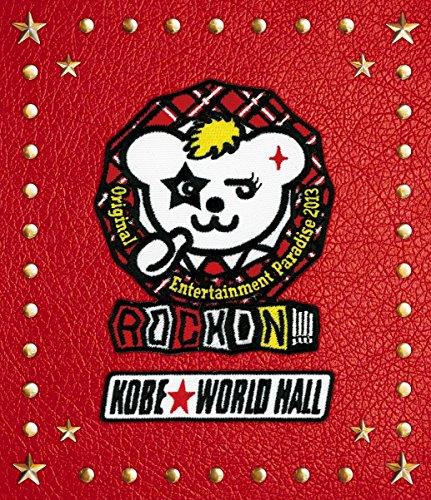Original Entertainment Paradise 2013 ROCK ON!!!! 神戸ワールド記念ホール LIVE Blu-ray Disc / 岩田光央