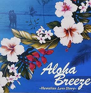 Aloha Breeze~Hawaiian Love Story~