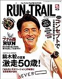 RUN+TRAIL (ラントレイル) Vol.28 2018年 2月号 [雑誌]