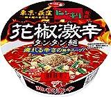 サッポロ一番 ビンギリ 花椒激辛タンタン麺 95g×12個
