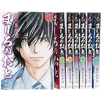 ましろのおと コミック 1-7巻 セット (講談社コミックス月刊マガジン)
