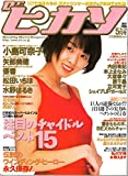 Dr.ピカソ No.38 1998年5月号