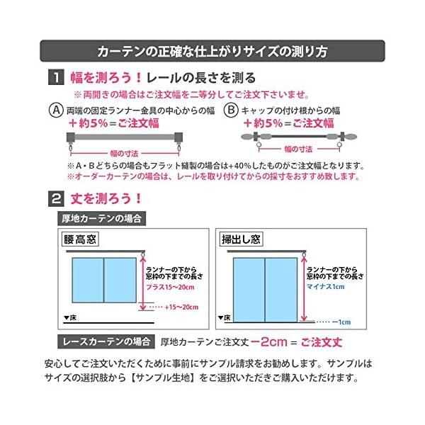 日本製 短納期【40色×140サイズから選べる...の紹介画像4