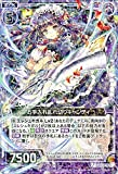 Z/X ゼクス お手入れ乱れ切りキャンディ(レア) 神域との邂逅(B16)/B16-069/R