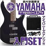 YAMAHA TRBX174 BLK アイバニーズアンプセット ベース 初心者 セット (ヤマハ) オンラインストア限定