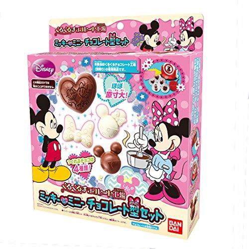 くるくるチョコレート工場 ミッキー&ミニーチョコレート型セット