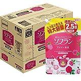 【ケース販売】香りとデオドラントのソフラン 柔軟剤 フローラルアロマの香り 詰替 1250ml×6個