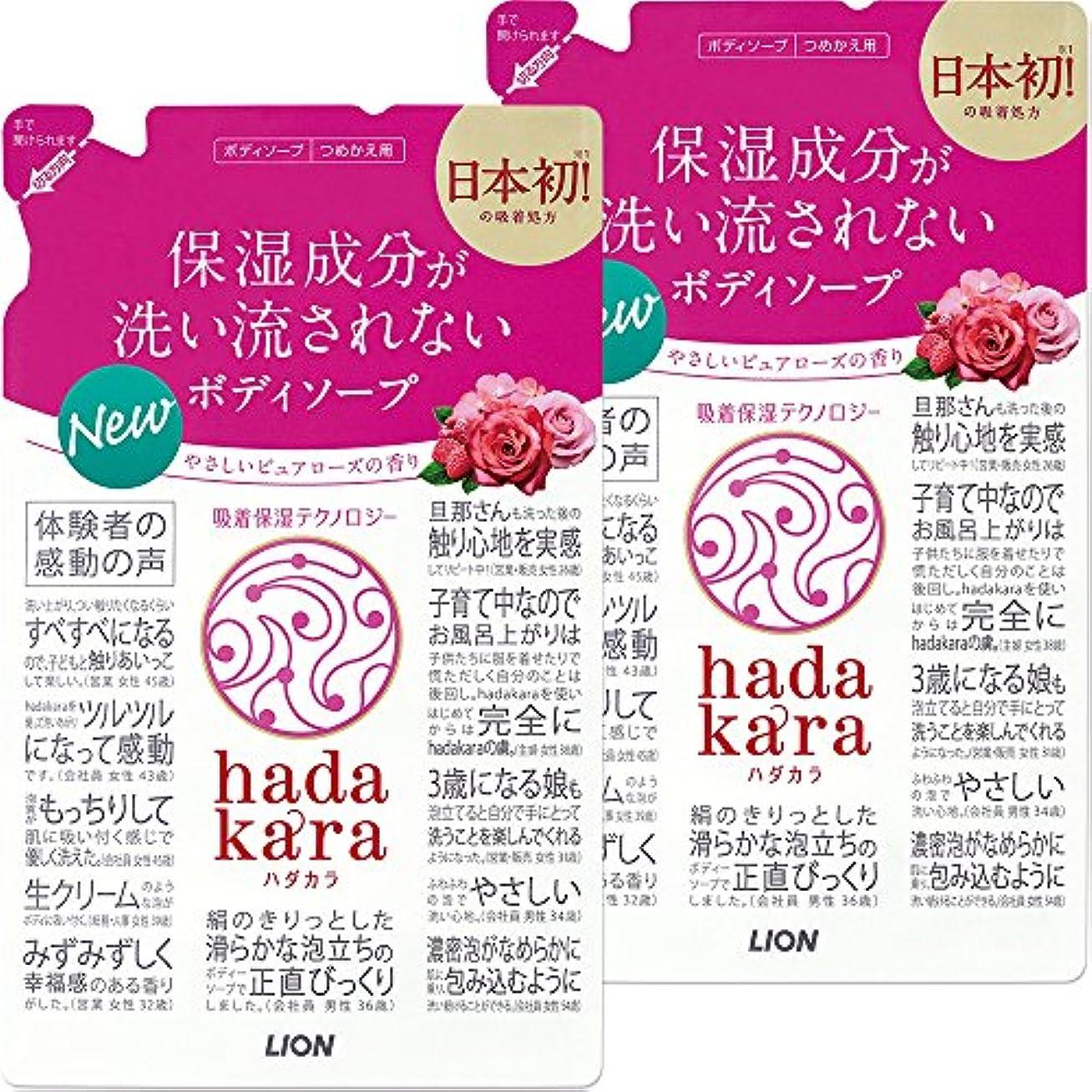対立準拠鉄道駅【まとめ買い】hadakara(ハダカラ) ボディソープ ピュアローズの香り 詰め替え 360ml×2個パック
