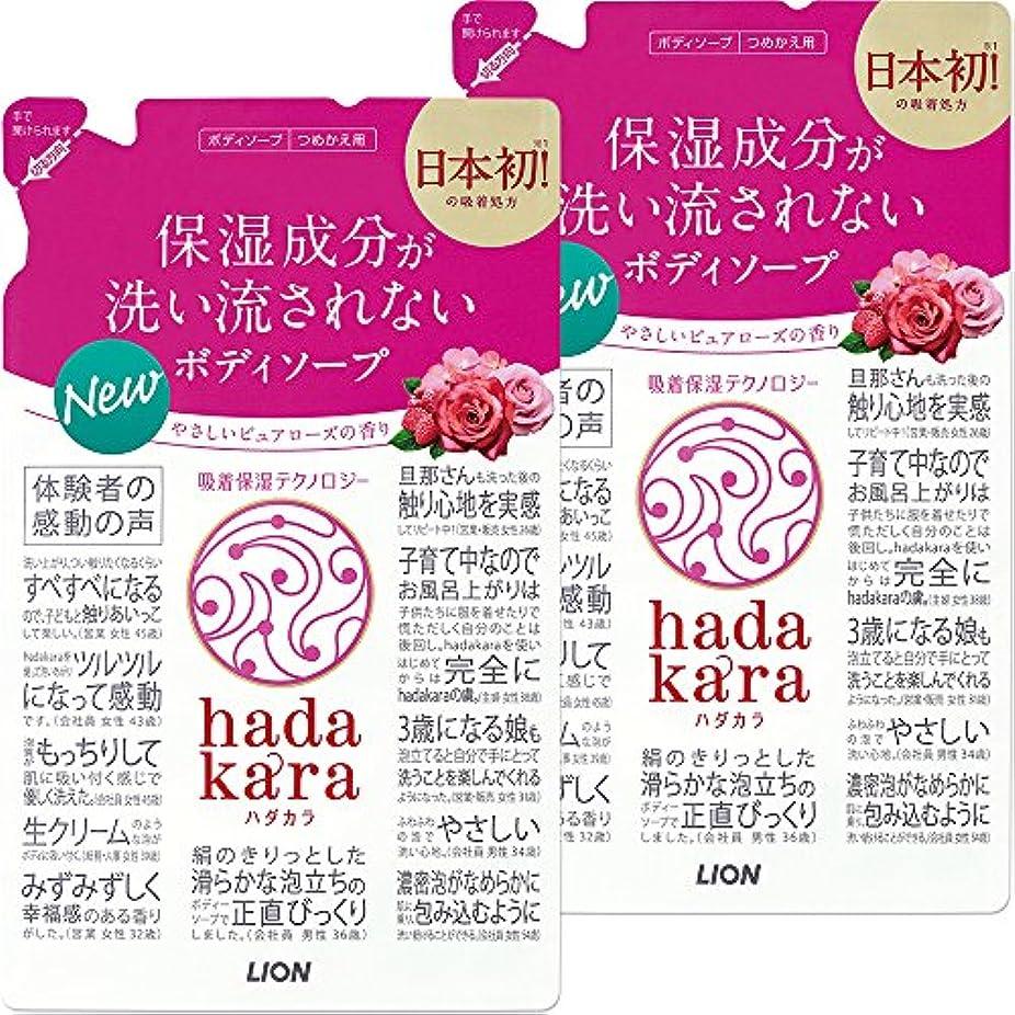 赤車内側【まとめ買い】hadakara(ハダカラ) ボディソープ ピュアローズの香り 詰め替え 360ml×2個パック