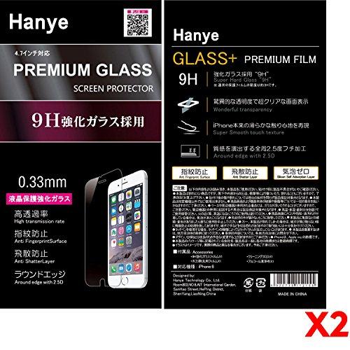 iPhone6S / iPhone6 4.7インチ用 強化ガラス液晶保護フィルム 3D Touch対応 硬度9H 気泡防止 2.5D ラウンドエッジ加工(iPhone6S/iPhone6--2個セット)