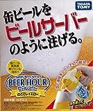 ビールアワー のどごしイエロー