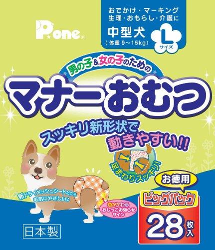 P.one マナーおむつ ビッグパック 中型犬 Lサイズ 28枚入