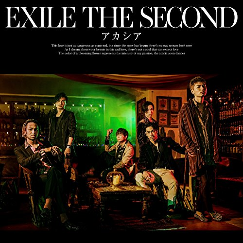 【Highway Star/EXILE THE SECOND】待望の新アルバム発売!初回盤の特典は?の画像