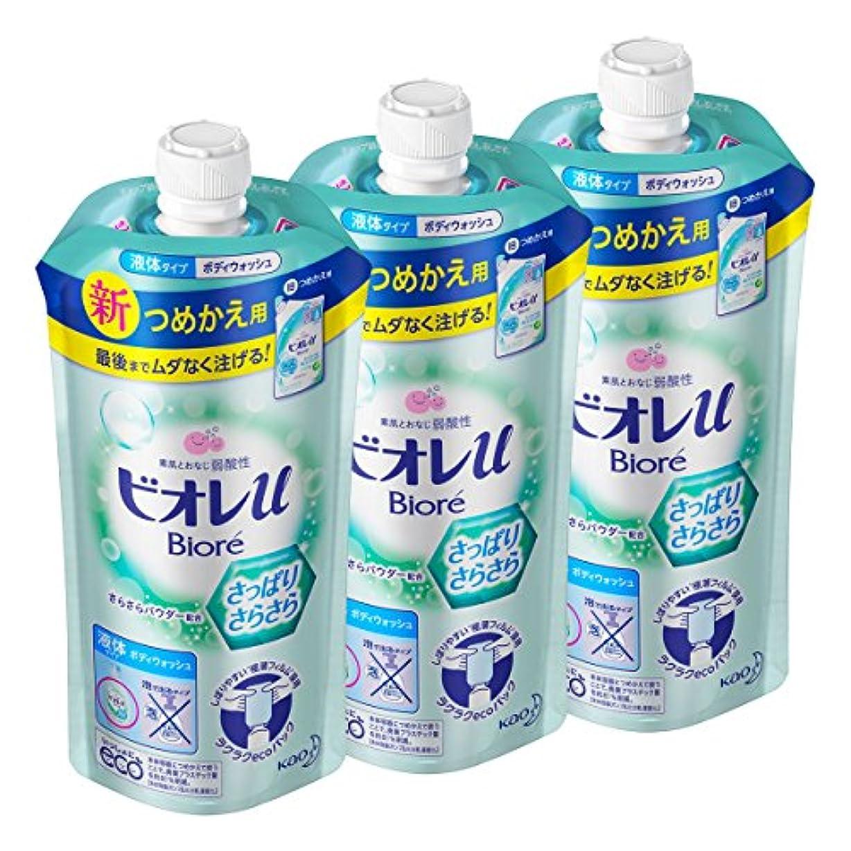 彼ら石鹸純粋に【まとめ買い】ビオレu さっぱりさらさら肌 つめかえ用 340ml × 3個
