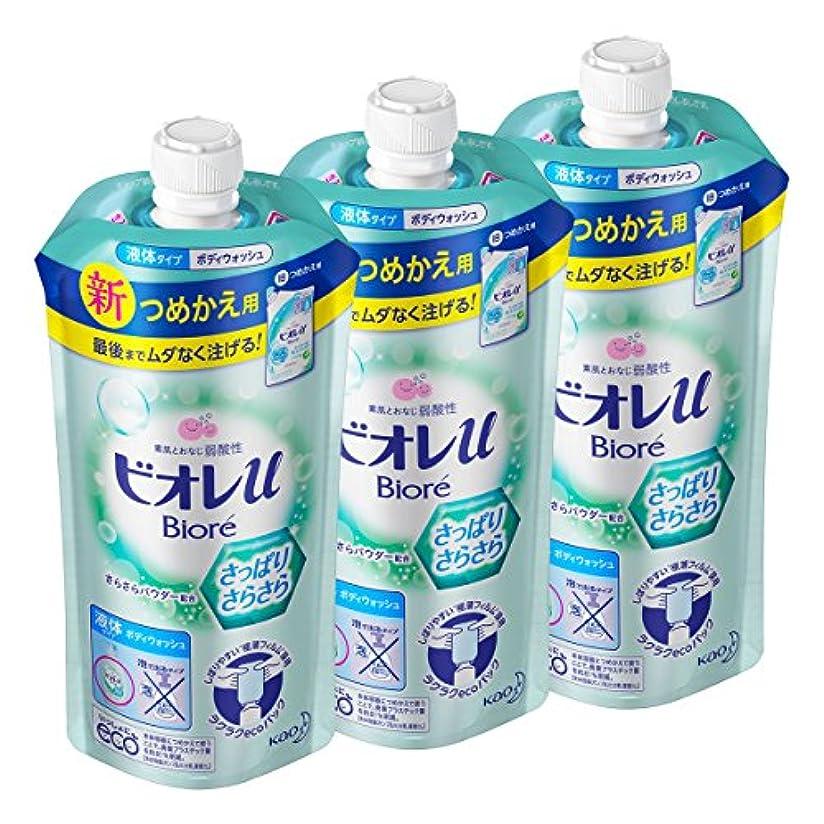関与する歌塩【まとめ買い】ビオレu さっぱりさらさら肌 つめかえ用 340ml × 3個