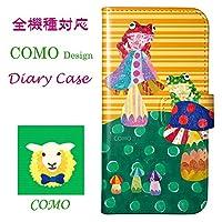 COMO コモ デザイン SHL23用 com045-all 手帳型 スマホケース スマートフォン フリップ ブックレット ダイヤリー カエルの丘 可愛い イラスト コラージュ デザイン セレクトショップ UV印刷