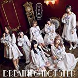 D.I.Y♪DREAMING MONSTERのCDジャケット
