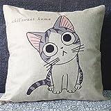 "Best Luxbon枕 - Luxbon Puzzled Cat Chil 'sweetホームコットンリネンスロー枕ケースホームDecorsソファーソファクッションカバー18x 18"" / 45x Review"