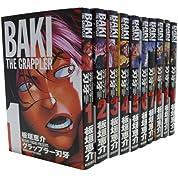 グラップラー刃牙 1-10巻 セット (少年チャンピオン・コミックス)