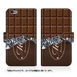 Evis Club 【iPhone 7 (iPhone7)】 手帳型 スリム 薄型 [ 板チョコ スゥィート 2415 ] カード収納