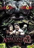 アナコンダ3 [DVD]
