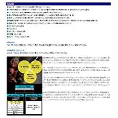 Mag-on(マグオン) エナジージェル グレープフルーツ味 12個入り TW210121