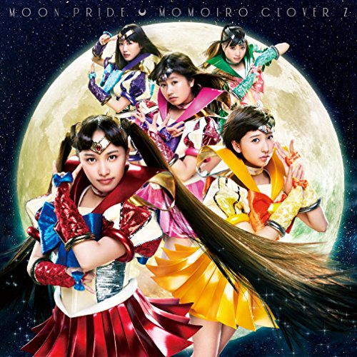 『MOON PRIDE』[ももクロ盤(CD Only)]の詳細を見る