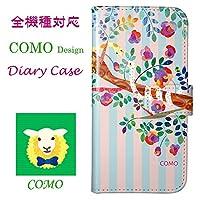 COMO コモ デザイン SH-03G用 com048-all 手帳型 スマホケース スマートフォン フリップ ブックレット ダイヤリー 二匹のヘビ 可愛い イラスト コラージュ デザイン セレクトショップ UV印刷