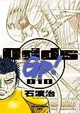 Odds GP!(10) (アクションコミックス)