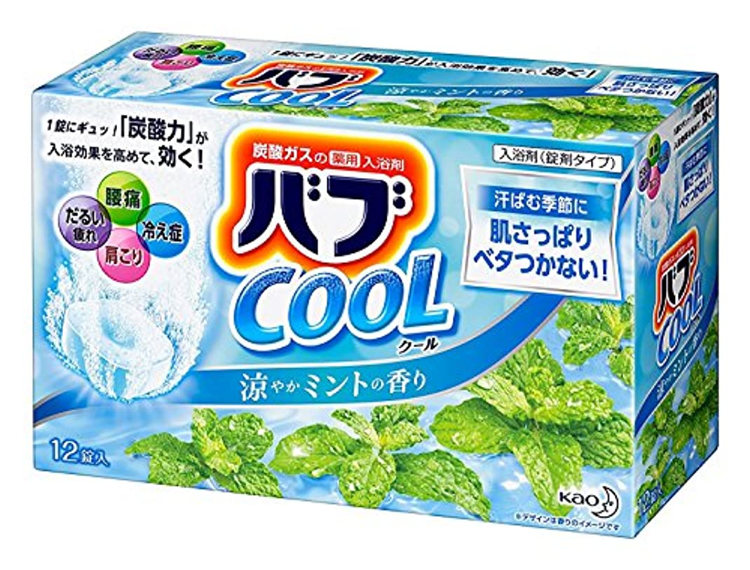 ボードスカリージュース【花王】バブ クール ミントの香り12錠入り ×20個セット