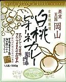 岡山県産ピオーネ使用【岡山 白桃ピオーネカレー】(200g)