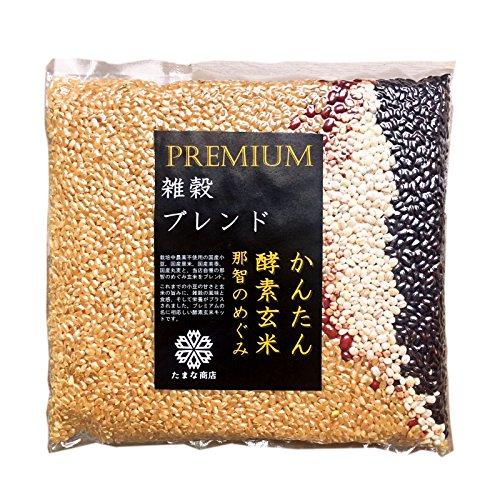 那智のめぐみ かんたん酵素玄米 プレミアム雑穀ブレンド 3合 玄米 小豆 黒米 丸麦 高黍 天然塩
