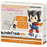 CYBER Gadgetその他 コードフリーク typeIII(DS用)+microSDカード2GB セットパックの画像