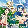 TVアニメ「 三ツ星カラーズ 」オープニングテーマ「カラーズぱわーにおまかせろ! 」【通常盤】