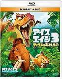 アイス・エイジ3 ティラノのおとしもの ブルーレイ&DVD[Blu-ray/ブルーレイ]