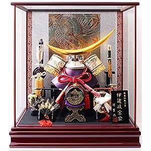 五月人形 兜ケース飾り 伊達政宗兜 鳳凰バック 間口43×奥行28×高さ43cm ワイン塗ケース G2804Z