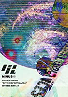 "minus(-)LIVE 2017 ""Dutchman's pipe cactus"