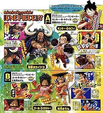 Weekly Shonen Jump WCF ONE PIECE Gol D Roger /& Oden Kogetsu Figure set Japan
