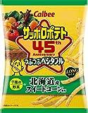 カルビー サッポロポテトつぶつぶベジタブルLONG 7種の野菜+北海道スイートコーン 60g×12袋