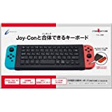 CYBER ・ USBキーボード ( SWITCH 用) ブラック 【 Joy-Con ドッキング 可能】