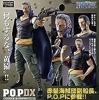 初版POP P.O.P ワンピース NEO-DX ベン・ベックマン