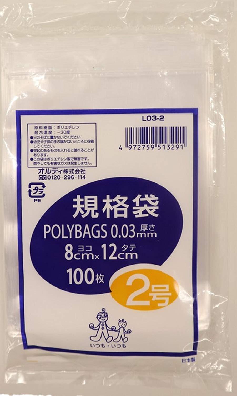 オルディ ポリバッグ ポリ袋 規格袋 透明 2号 100枚入