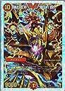 デュエルマスターズ DMD20-001-V 《勝利宣言 鬼丸「覇」》