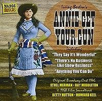 アニーよ, 銃をとれ (Annie Get Your Gun)